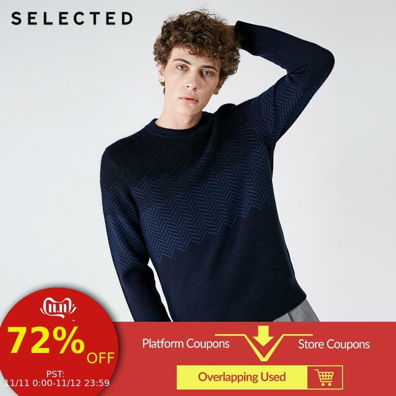 SELECTED Autumn And Winter New Men's Woolen Herringbone Pattern Dot Knit Sweater S  418425529