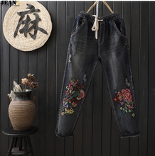 цена Female peony flower embroidered jeans loose lace tight waist jeans hollow jeans Hallen jeans онлайн в 2017 году