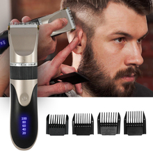 Professional Hair Clipper Rechargeable Beard Trimmer Men Electric Hair Cutting Titanium Ceramic Blade Low Noise Barber Machine