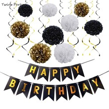 Twins Party Black Gold Birthday Decoration Set Pink Paper Tissue Pompoms Girls Decor Supply Kit