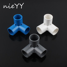 2pc PVC 25mm Three-dimensional 3D Water Pipe Connector 3 Way Stereo Joint Tube Adapter Garden Irrigation Fitting DIY Shelf