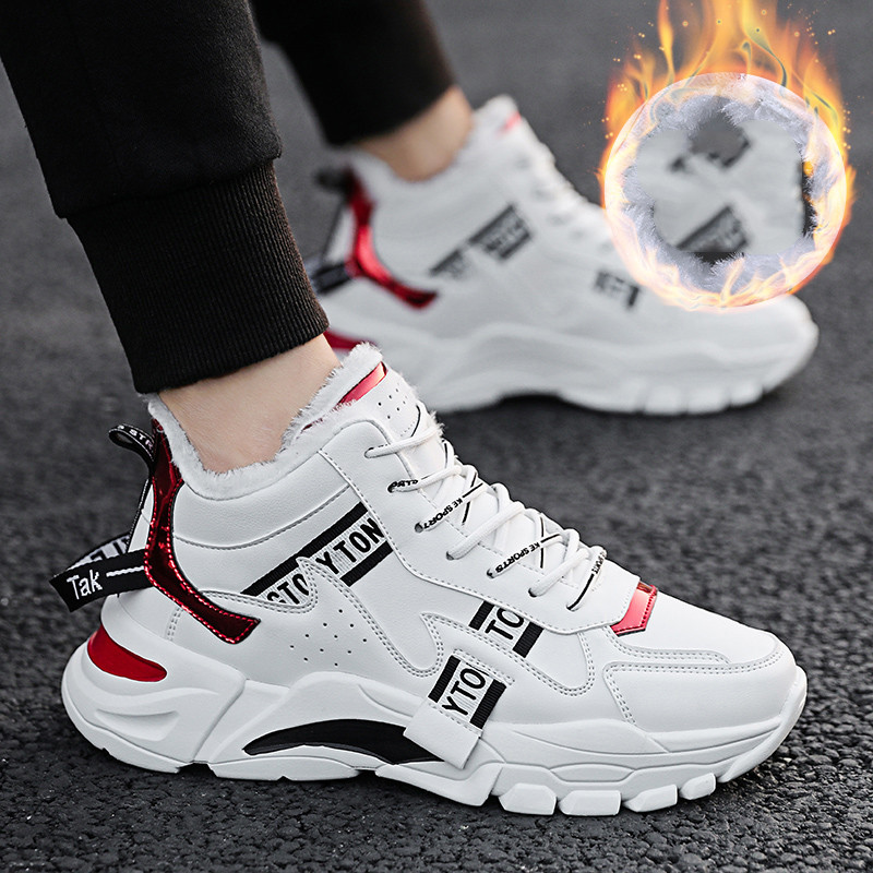 New Winter Men's Boots Fashion Thick Bottom Non-slip Warm Winter Shoes For Men Fur Warm Ankle Snow Boots Footwear Male Sneakers