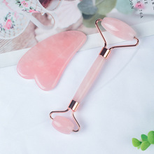 Pink Jade Roller Facial Massage Tool Face Lift Rose Quartz Stone Gua Sha Scraper with box B