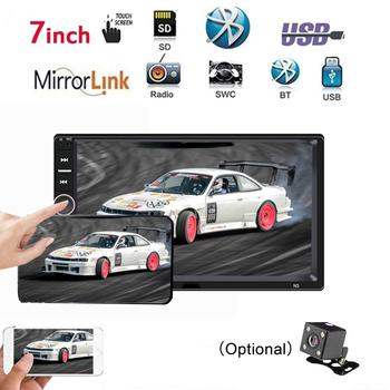 2DIN Auto Multimedia MP5 Audio Stereo Radio 7inch HD Touch Screen Digital Display Bluetooth USB FM TF Card Rear Camera Input image