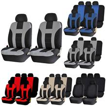 9pcs/4pcs Car Seat Cover Universal Classic Fashion Style Seat Protector Four Seasons Car-styling Auto Interior Accessories dewtreetali universal automoblies seat cover four seaons car seat protector full set car accessories car styling for vw bmw audi