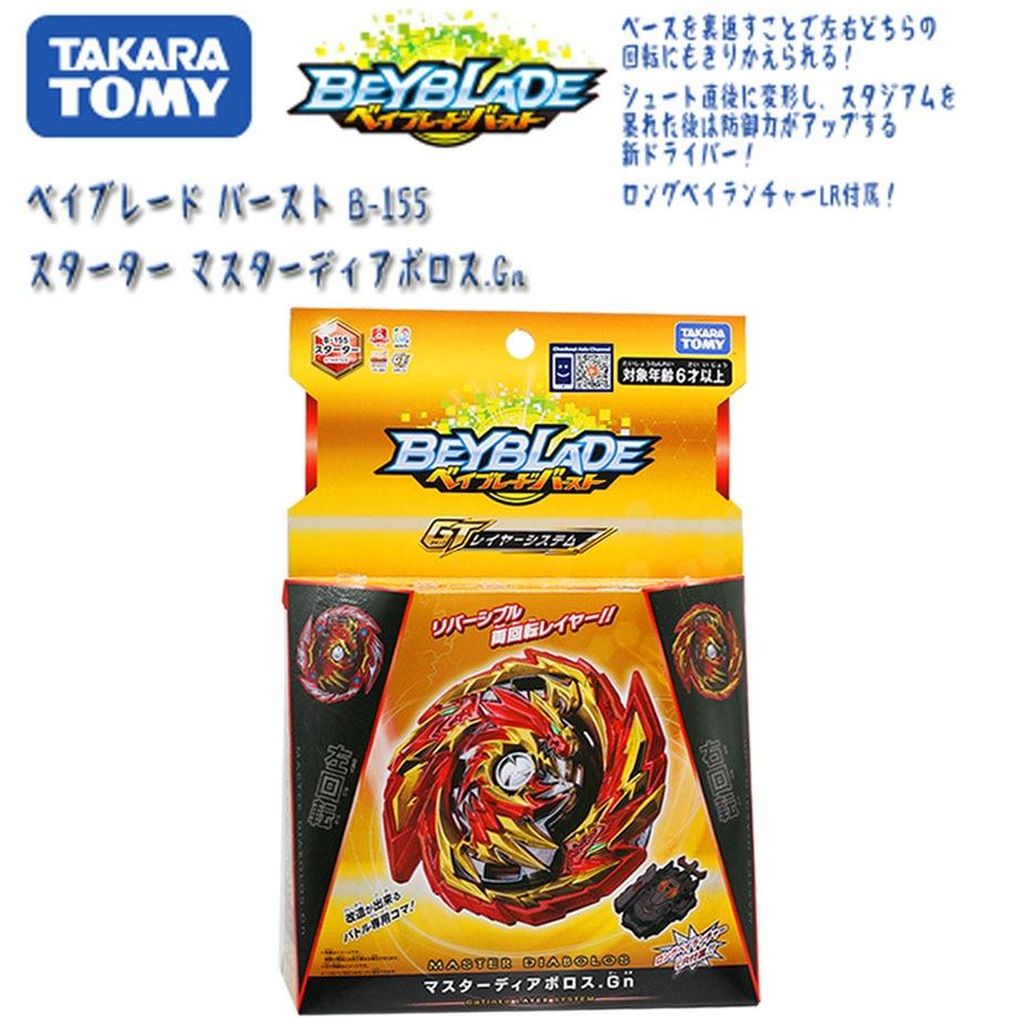 Takara Tomy Beyblade Burst GT B-155 Lord Evil Dragon Blaster Gyros Bayblade Burst B155 Boy Toys Collection Toys