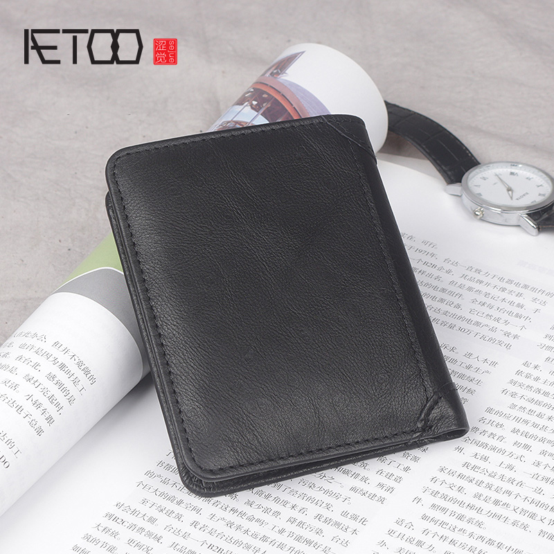 AETOO Men's Leather Wallet, Short Head Leather Wallet, Vertical Ultra-thin Wallet, Handmade Youth Small Wallet
