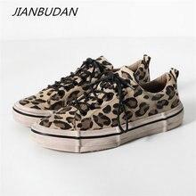 Женские кроссовки на массивной подошве jianbudan леопардовые