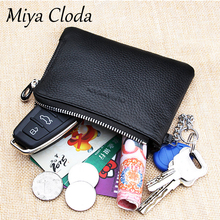 Mini coin purse men's leather small wallet key bag women's coin bag multi-function grocery shopping bag card package