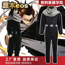 2019 anime Boku no Hero Academia My Hero Academia Eraser Head School Uniform Cosplay Costume My Hero Academia Jumpsuits Cosplay(China)