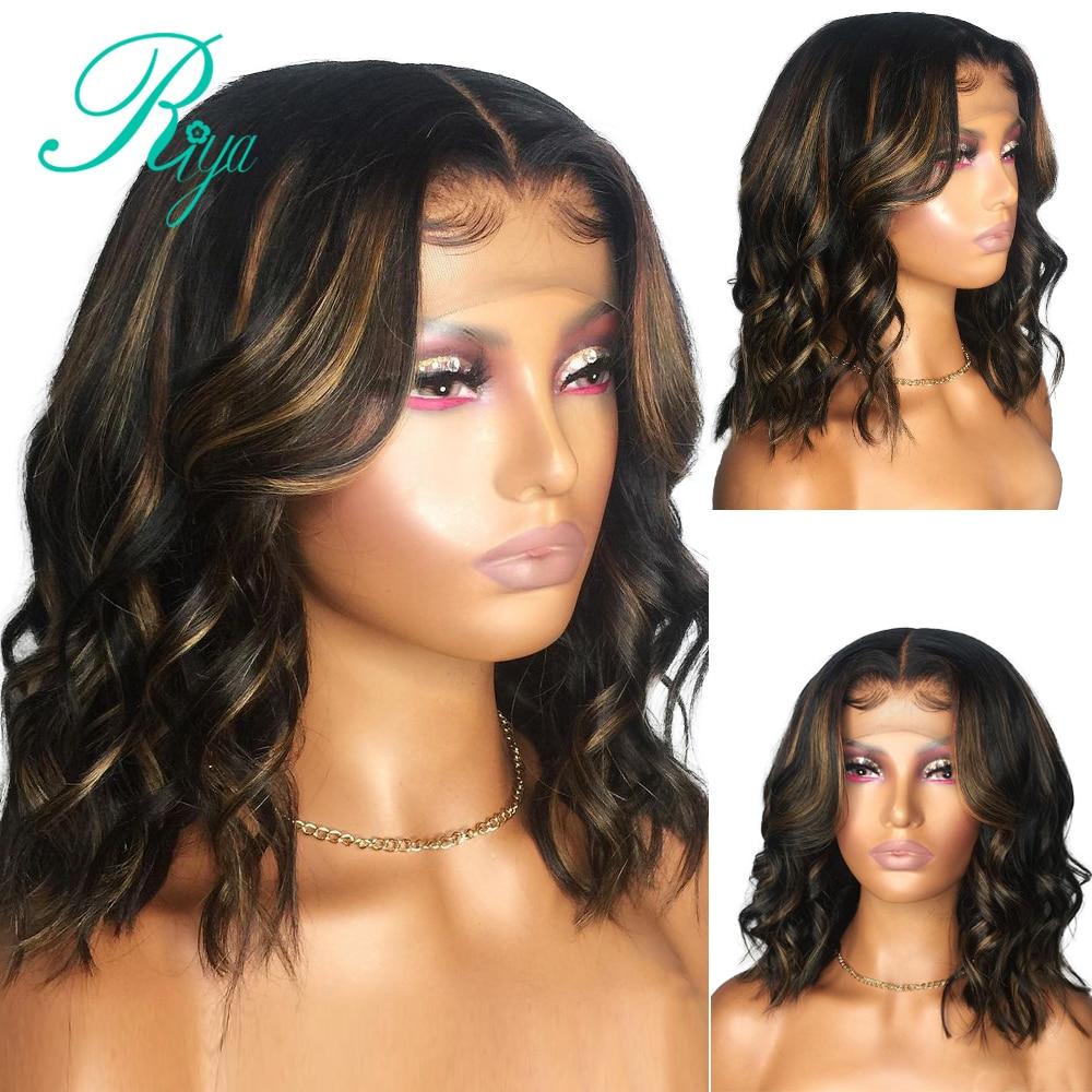 Mel loira destaque ondulado bob pixie corte ombre cor 13x4 frente do laço perucas de cabelo humano para preto