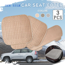 цена на Ice Silk Car Seat Covers Front Seat Cover Protector interior Universal Anti-slip Cushion Cover for Toyota VW BMW Ford Mazda KIA