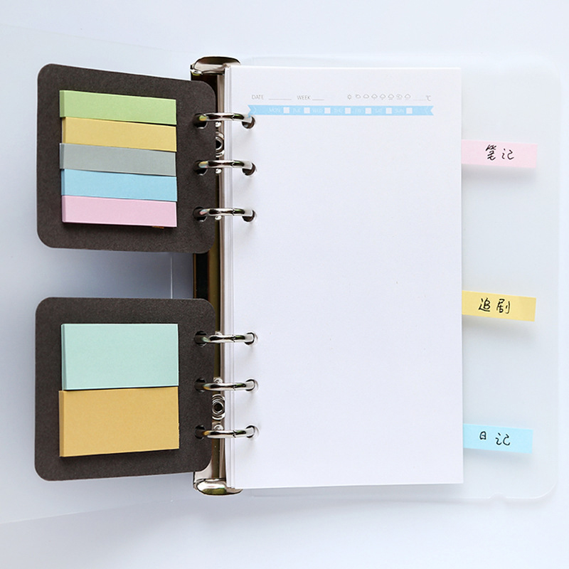 3-Hole Hand Book Loose-leaf Parts Core Memo Pad Note Sticky Paper Stationery Planner Stickers Notepads School Supplies 170 Pages