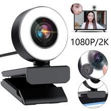 1080P Webcam Pc Camera Steam-Web-Camera Ring-Light Computer Skype Auto Focus with 2MP