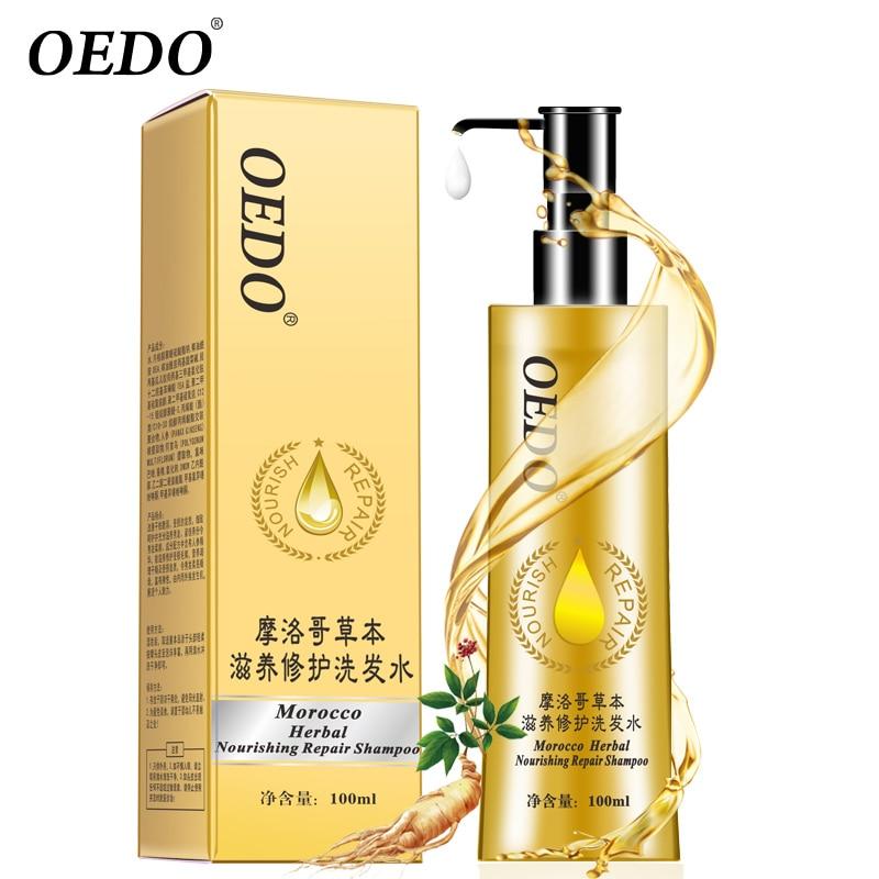 OEDO Morocco Herbal Nourishing Repair Shampoo Improve Dry and Fragile Hair Care & Styling Ginseng Essence Make Hair Supple Serum
