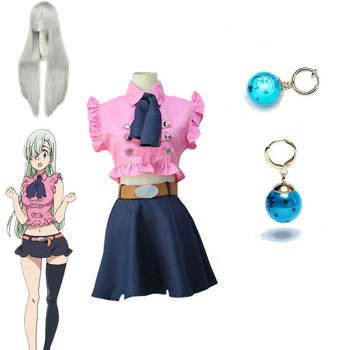 anime cosplay women The Seven Deadly Sins Anime Costumes elizabeth liones Halloween Uniform Suit Outfit Clothes+Earring