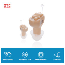Digital Hearing Amplifier CIC Personal Sound Aids with Noise Cancellation Mini Invisible Hearing Aids for eldly