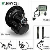 EJOYQI Tongsheng TSDZ2 bricolage Conversion Ebike mi Kit d'entraînement 36V 48V 250W 350W 500W moteur capteur de couple électrique vélo vélo moteur
