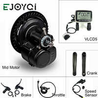 Tongsheng tsdz2 Ebike Mid Drive Motor Kit 36V 250W 48V 500W e bike Electric Bike Bicycle Conversion Kit with Battery Function