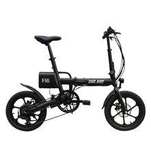 """CMS-F16 конкурентоспособные алюминиевые складные электрические велосипеды 1"""" складываемый электровелосипед электрические велосипеды с переменной скоростью"""