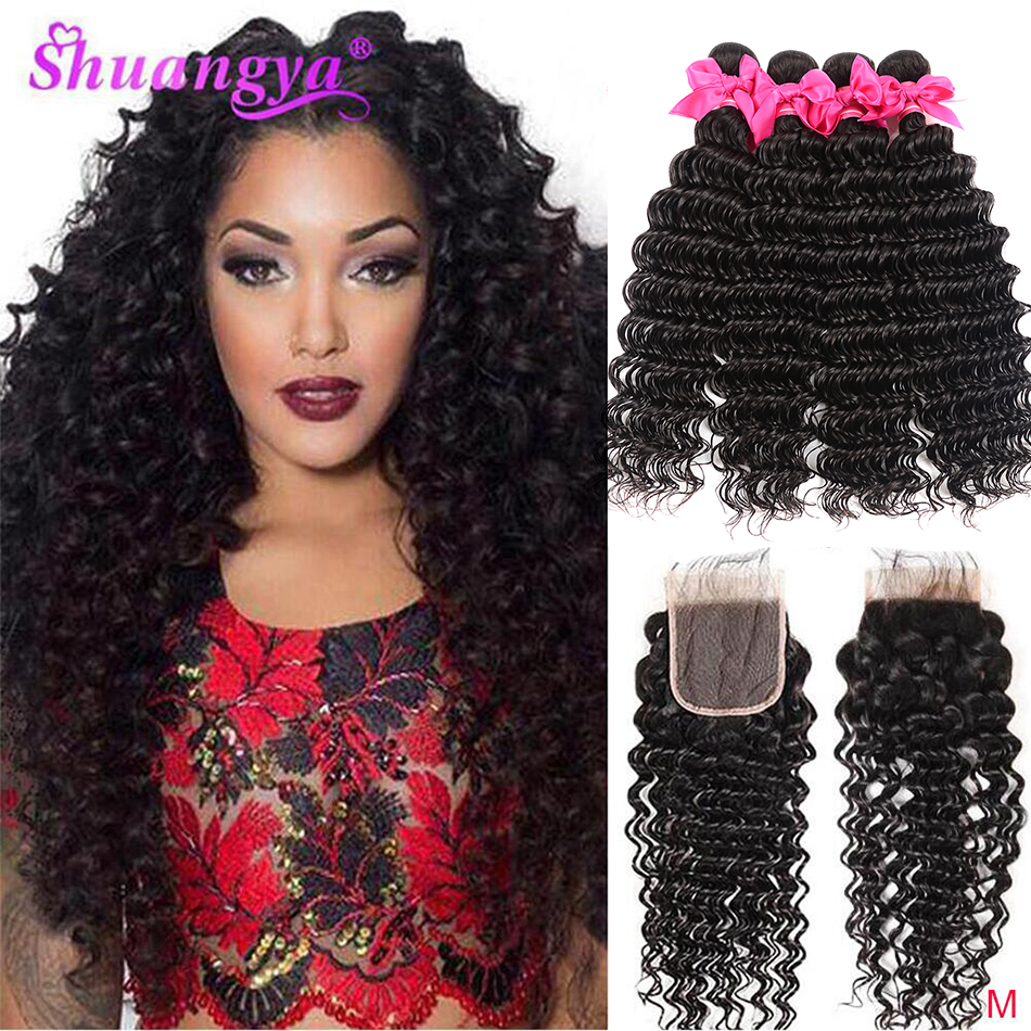 Deep Wave Bundles With Closure 100% Remy Human Hair Bundles With Closure Brazilian Hair Weave Bundles With Closure Shuangya Hair