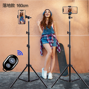 Image 2 - Universal Selfie with Flexible Mobile Phone Holder Lazy Bracket Desk Lamp Stand for Tik Tok Live Stream Office Kitchen Bluetooth