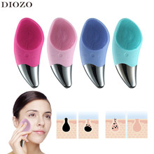 Electric Silicone Foreoing Facial Cleansing Brush 3 In 1 USB Deep Pore Cleaning Skin Massager Device