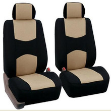 Universal Car Seat Covers Only For All Car Back Seat Covers Black+RedGrayBlueBeigePinkGreen Breathable Material 2016