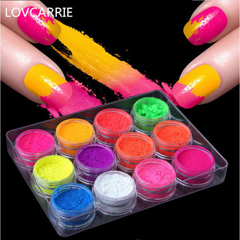 NEW 12 Color/Set Neon Pigment Nail Powder Dust Fluorescence Effect Nail Glitter Manicure Acrylic Powder For Nail Art Decorations