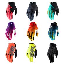 Winter Bike Gloves Cycling Gloves Mountain Bike Gloves Outdoor Sports Men #8217 s Off-road Vehicle Motorcycle Gloves Winter Gloves cheap love attach CN(Origin) Microfiber Full Finger Washable