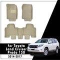 Аксессуары для салона автомобиля водонепроницаемые анти-грязные кожаные автомобильные коврики для Toyota Land Cruiser Prado 150 2014 2015 2016 2017