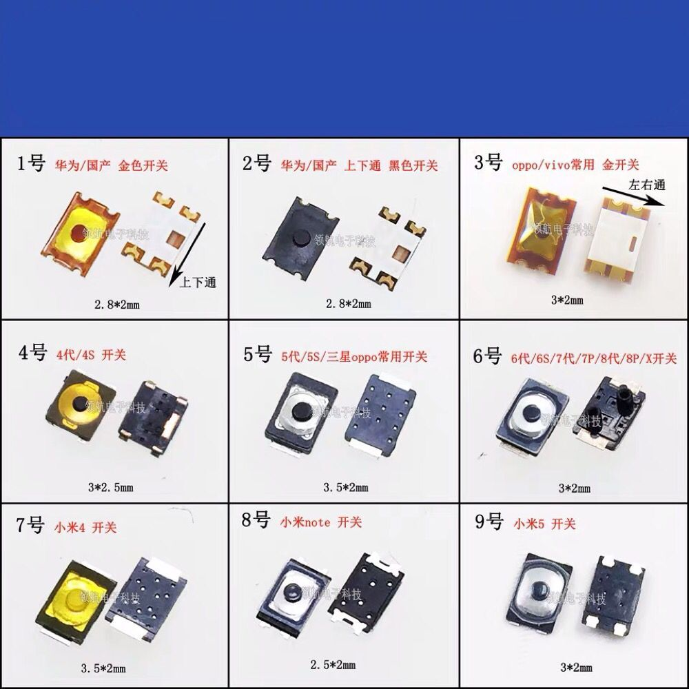 OPPO VIVO Domestic Smartphone Switch Button Oneplus LG Home Menu Ring Silent Volume Control Motherboard Inner Repair Part FPC