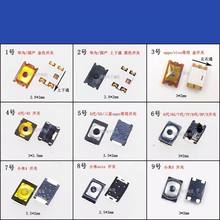 OPPO VIVO Domestic Smartphone Switch Button Oneplus LG Home Menu Ring Silent Volume Control Motherboard Inner Repair Part FPC(China)