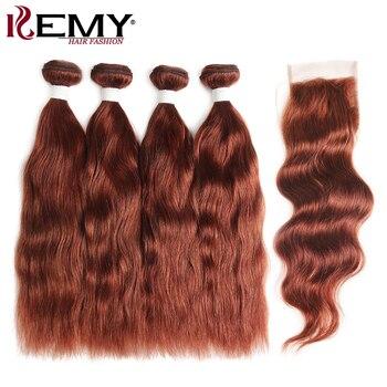 Brązowe kasztanowe wiązki ludzkich włosów z zamknięciem naturalne brazylijskie włosy falowane rozszerzenia 3/4 wiązki z zamknięciem nie Remy KEMY Hair