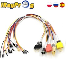 Probe-Adapters XPROG Cables for V84 Works ECU In-Circuit Soldering Without