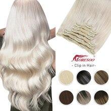 Наращивание человеческих волос Moresoo с зажимом, естественная машина, Remy, блонд, коричневый, шелковистый, прямой, двойной уток, балаяж, Омбре