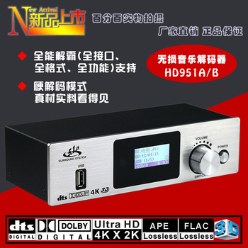 Fiber Coaxial 3 Come 1hdmi Audio Frequency Separation Dts Dolby 5.1 Power Amplifier Front Level U Disc Non Destructive Music