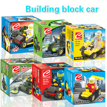 Small particles assembled building blocks car Mixed educational toys