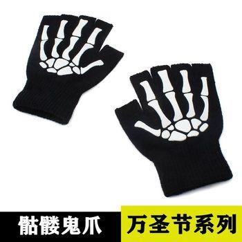 Pin A Halloween Skeleton Ghost Dog And A Half Thousand Halloween Decorations Mitten Half Magic Gloves Knitting Gloves half a war