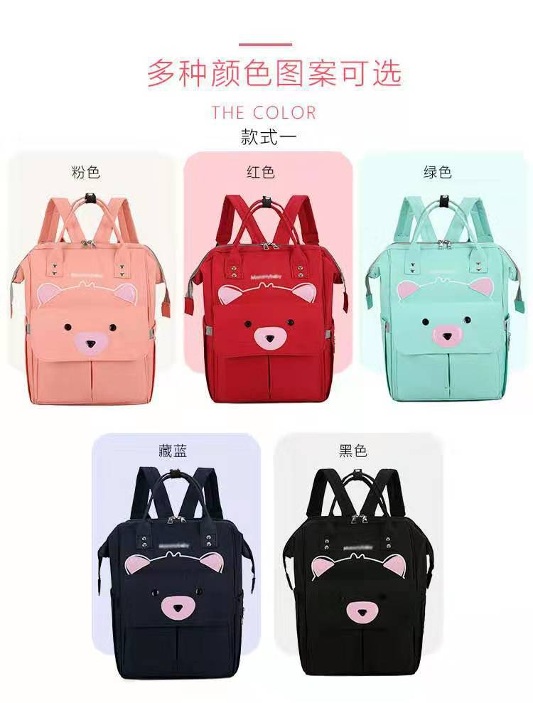 [Hot Sales] Diaper Bag Cartoon Multi-functional Fashion Mom Backpack Feeding Bottle Insulated MOTHER'S Bag