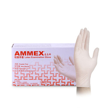AMMEX child childrens gloves protective safety 100pcs disposable nitrile multi purpose work gloves non slip painting cleaning s