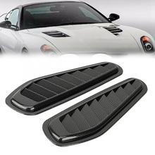 2 шт углеродное волокно Стильный автомобильный воздухозаборник декоративный Совок капот вентиляционная крышка капота совок