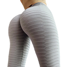 CHRLEISURE Stripes Women Leggings Sport Fitness Compression Pants High Elastic Yoga Tights Flex Wear Ladies