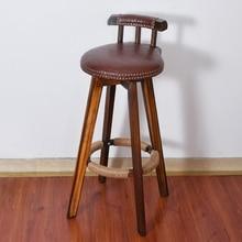 Rotatable Bar Chair Stool Solid Wood 4 Leg Dining Chair Bar
