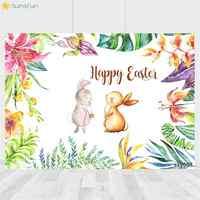 Sunsfun animales telón de fondo fotografía conejo chico niños fiesta de cumpleaños Bandera de fondo foto telón de fondo estudio Prop de la foto