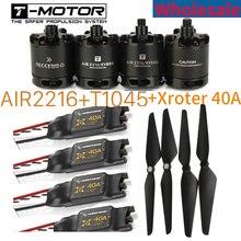 Wholesale T-motor Air Gear 450 4PCS 2216 AIR2216 KV880 Motor