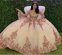 Rose Gold Sparkly Quinceanera Prom Dresses 2020 Modern Sweetheart Lace Applique Sequins Ball Gown Tulle Party Sweet 16