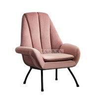 Creative Balcony Single Sofa Chair Living Room Minimalist High Backrest Ice Flannelette Fabric Soft Bedroom Lazy Leisure Chair