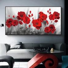Маки цветок на холсте настенные картины художественные плакаты