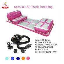 6 ชิ้น/เซ็ต 3M Airtrack ยิมนาสติกสวมใส่ยิมเสื่อ tumbling FLOOR GYM Trampoline Training MAT Air TRACK พร้อมปั๊ม